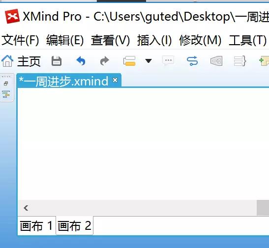>Xmind 8 Pro v3.7.8 – 最好用的思维导图工具之一(Build 201807240049)