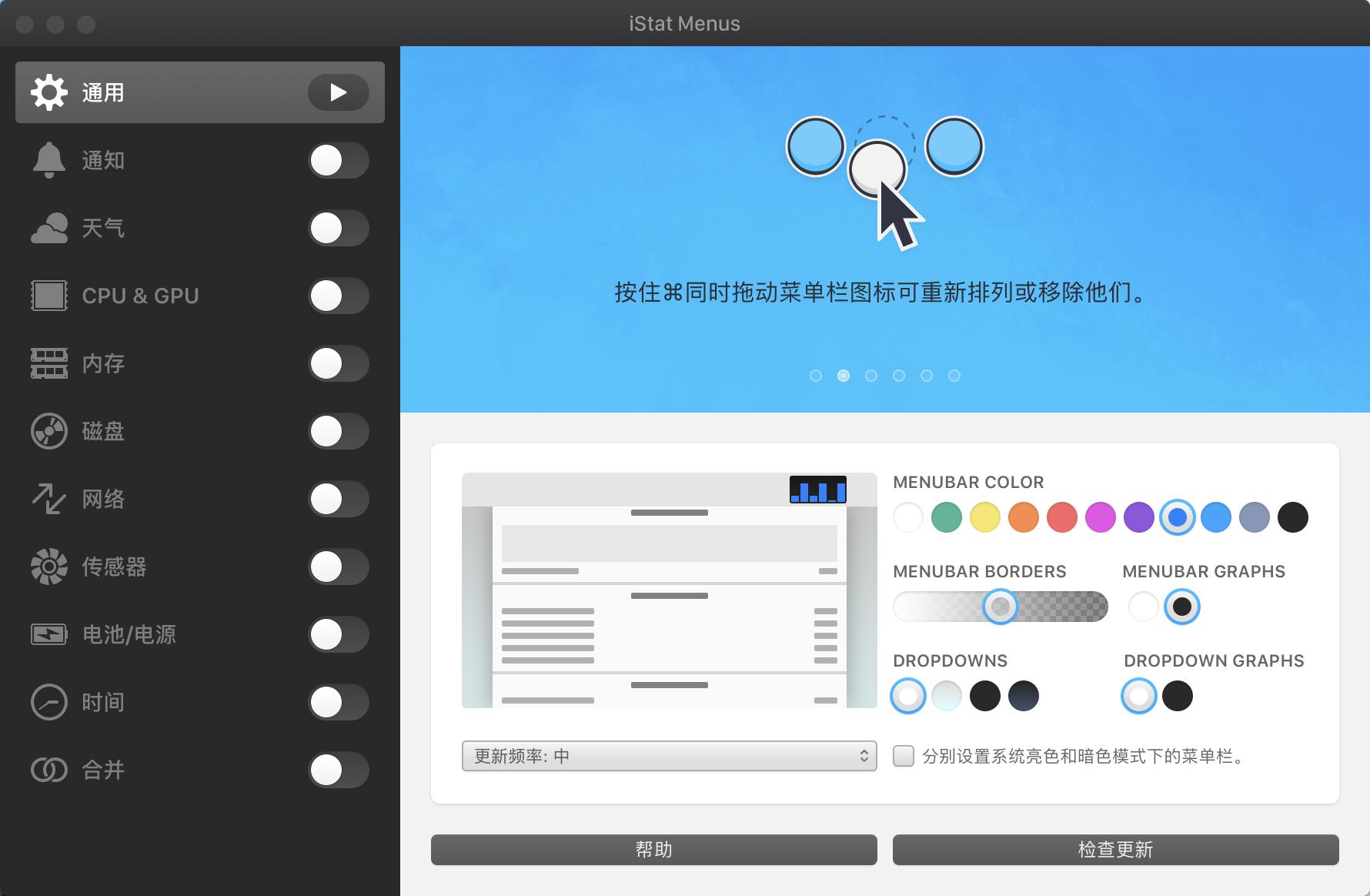 iStat Menus 6.1.0 -MAC上最优秀的系统监控工具