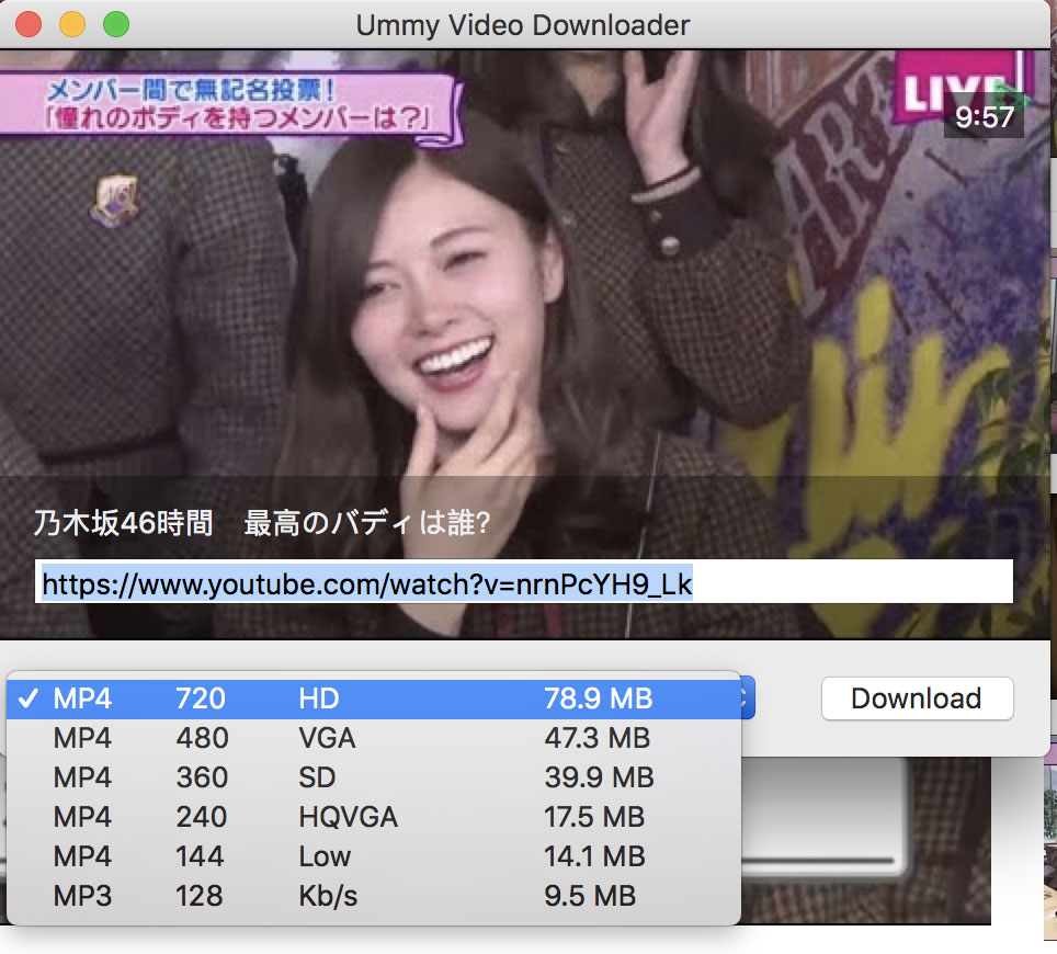 Ummy Video Downloader 1.65 好用的YouTube视频下载软件