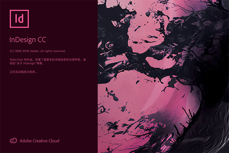 Adobe InDesign CC 2019 14.0.1 - 专业排版软件 QuarkXPress死敌