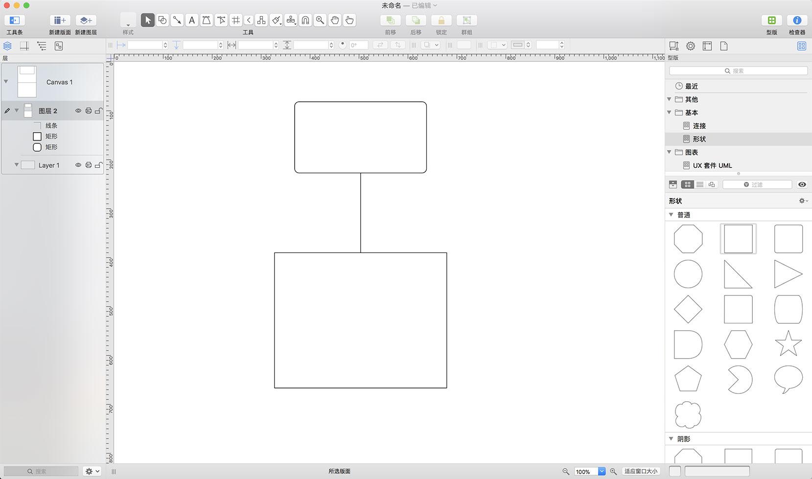 OmniGraffle Pro 7.7.1 - Mac上强大又简单的流程等多功能图形工具