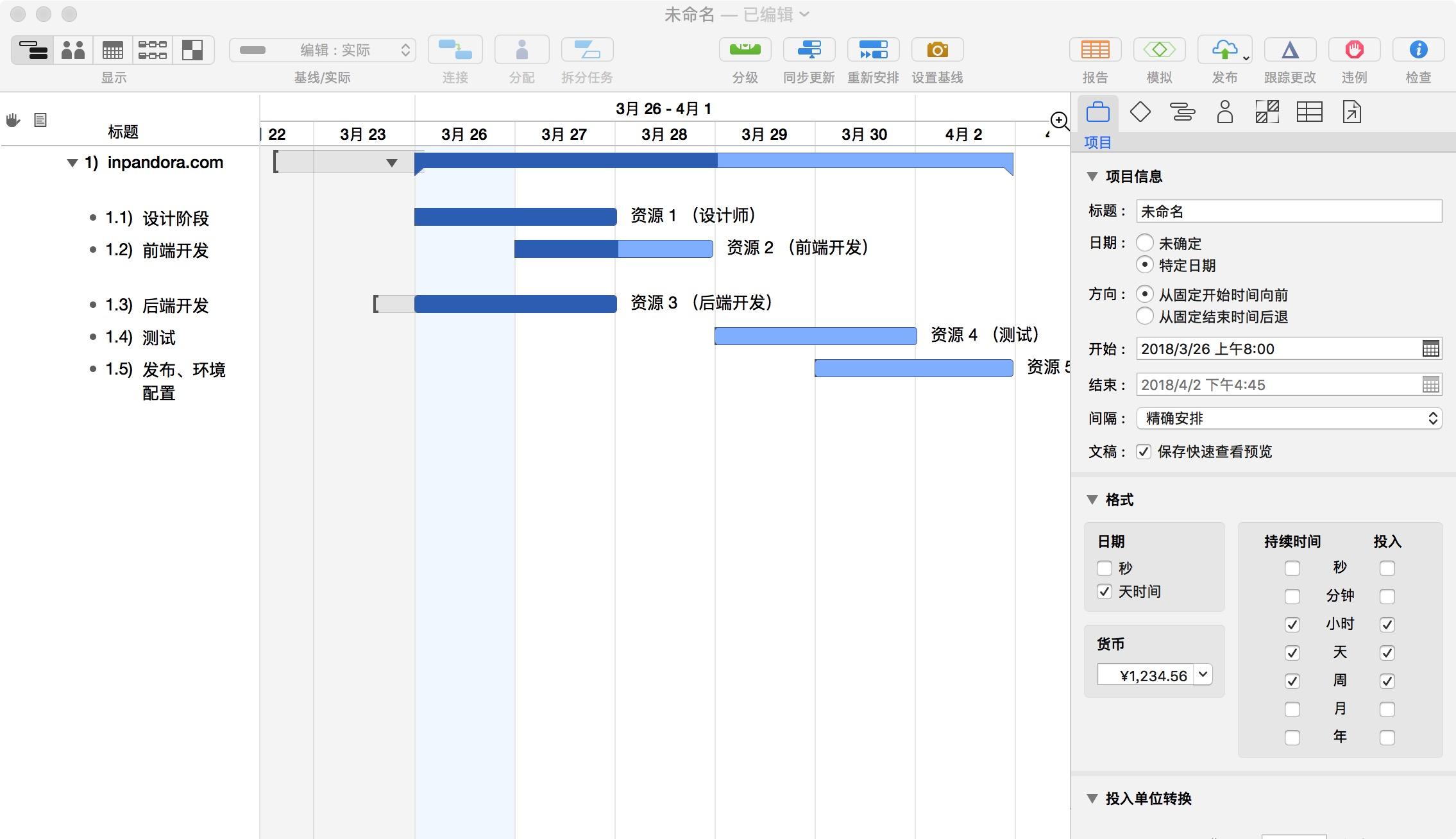 >OmniPlan3.14.4专业版 – Mac上项目管理流程必备软件