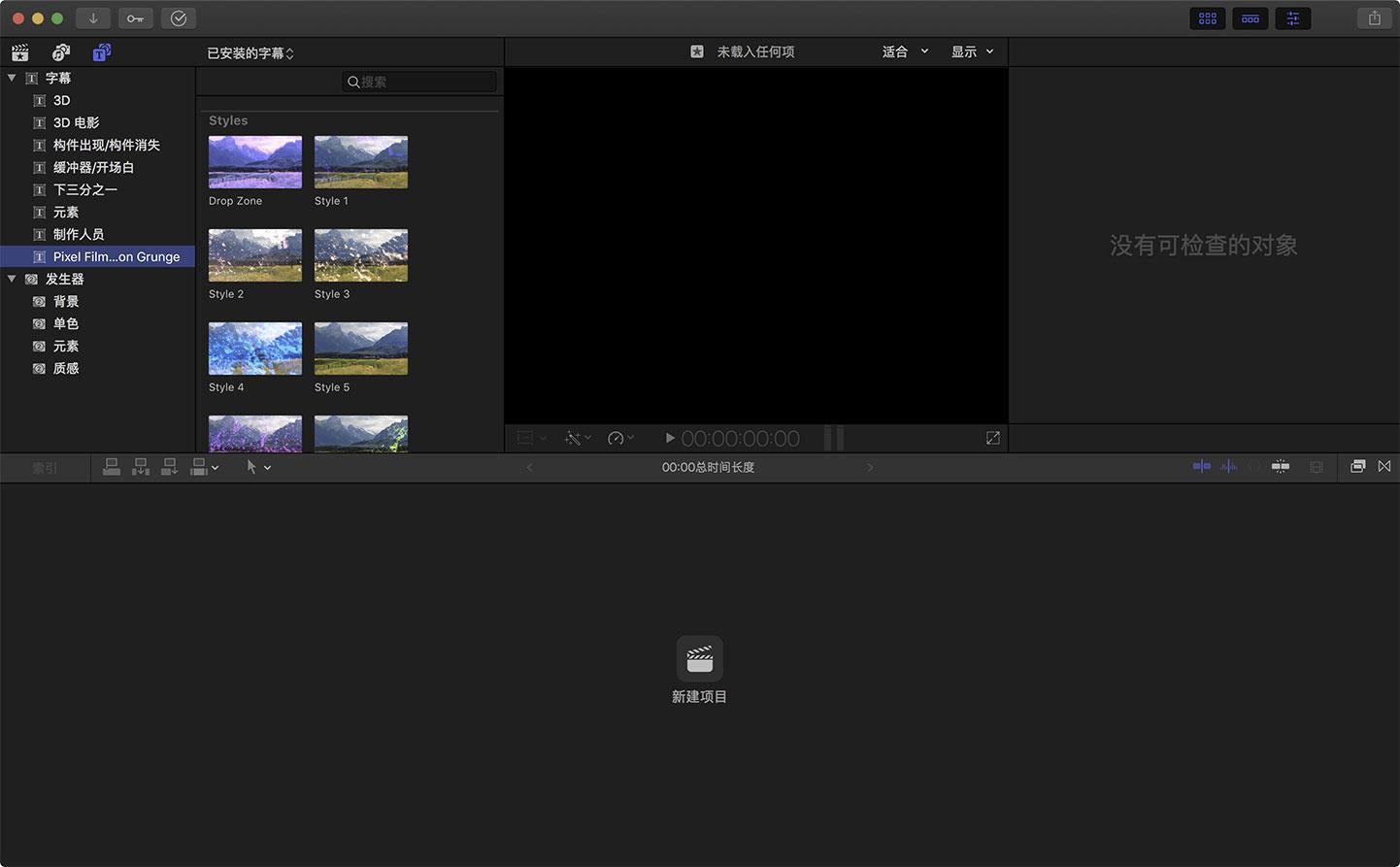 Final Cut Pro X 10.4 – 专业高效高性能的Mac视频剪辑编辑解决方案软件