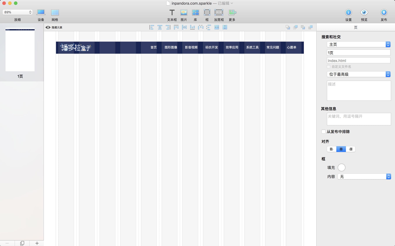 Sparkle 2.8.11-Mac上体验最好的可视化网页设计编码工具中文版