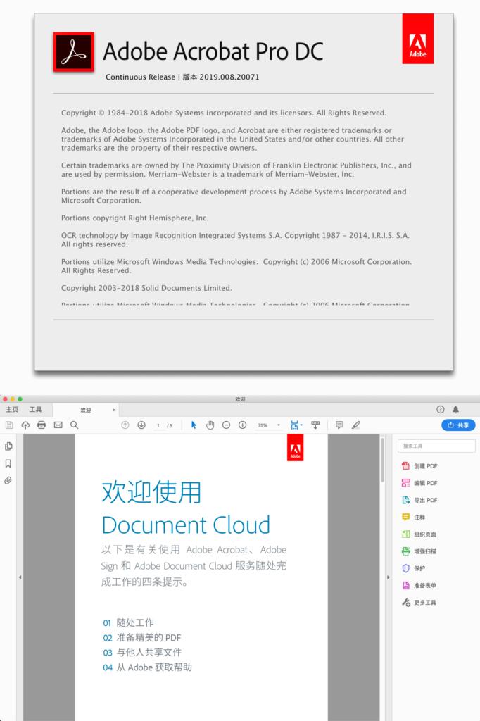 Adobe Acrobat Pro DC 2019.820071 – Mac上最强大的PDF编辑修改软件破解版