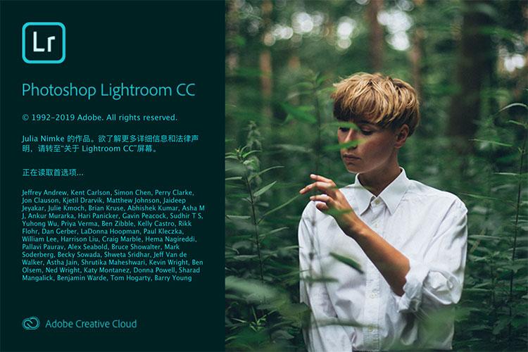 Adobe Photoshop Lightroom CC 2019.2.2 - 摄影大师照片后期处理工具(最新版本v2.2)