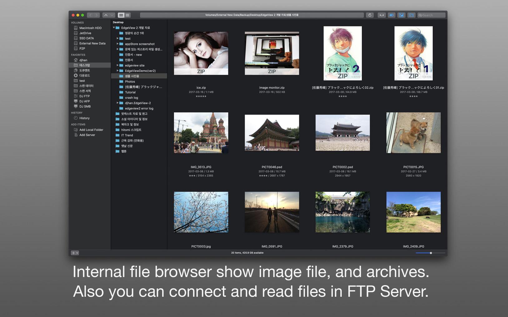 EdgeView 2.710 - MacOS X的一个先进的图像查看器(破解版)