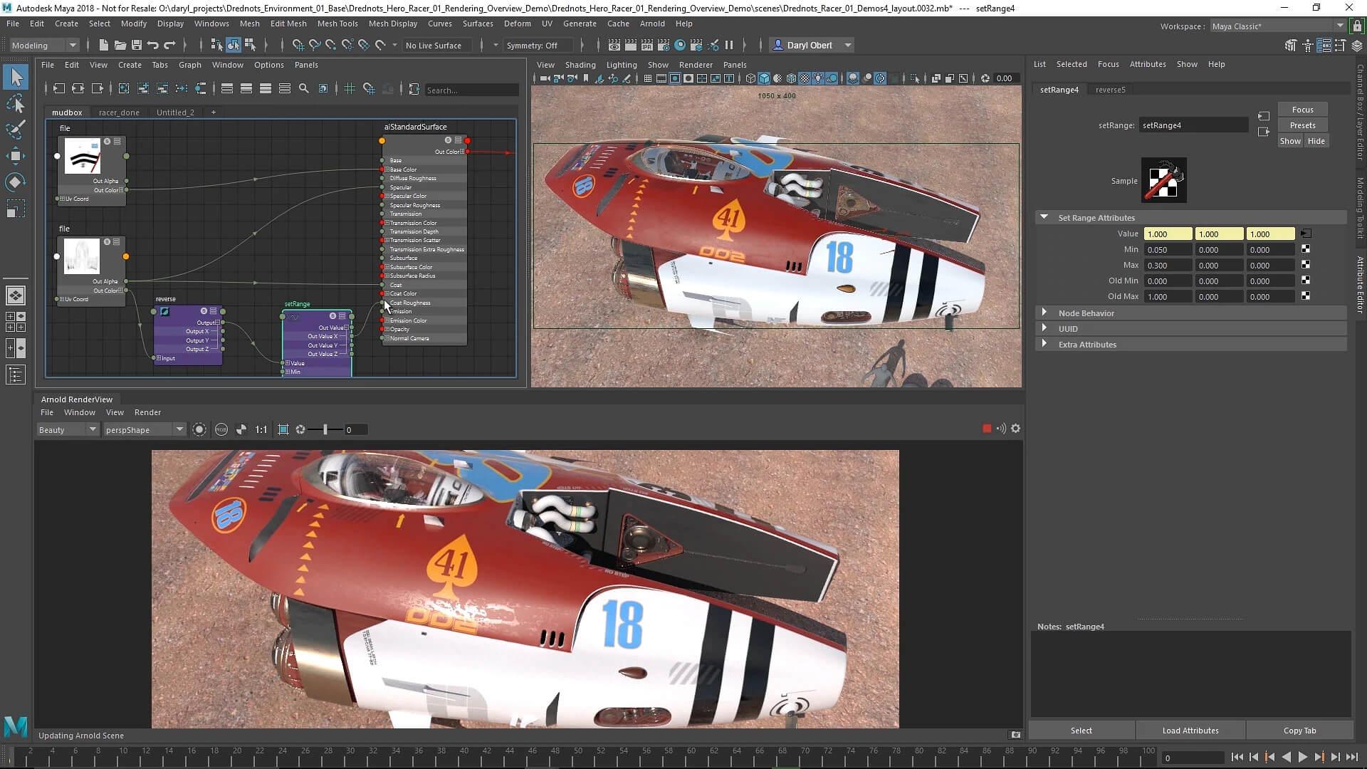 >Autodesk Mudbox 2019.1 WIN & MAC – 数字绘画和雕刻软件